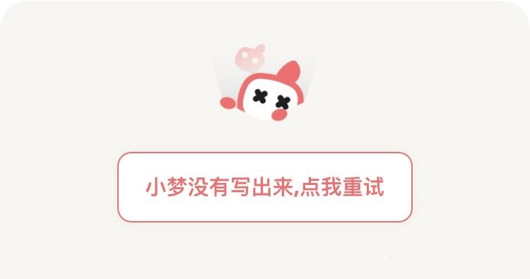 彩云小梦.jpg