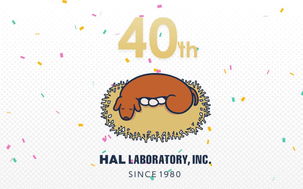 《星之卡比》开发商HAL 40周年庆