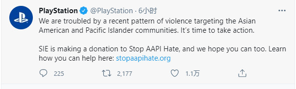 反对仇视亚裔!索尼PlayStation发表声明并捐款
