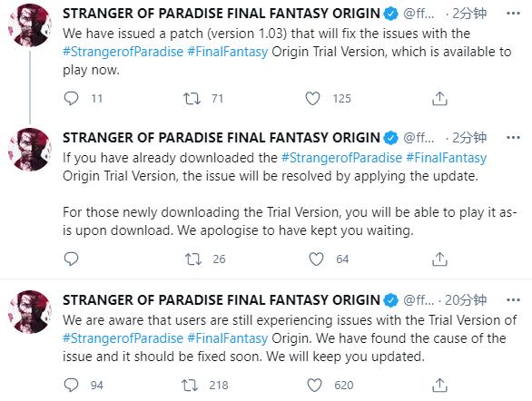 《最终幻想:起源》体验版已解决报错问题  现可正常游玩