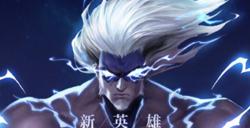 《王者荣耀》新英雄司空震视频公布  上线时间定档破晓版本