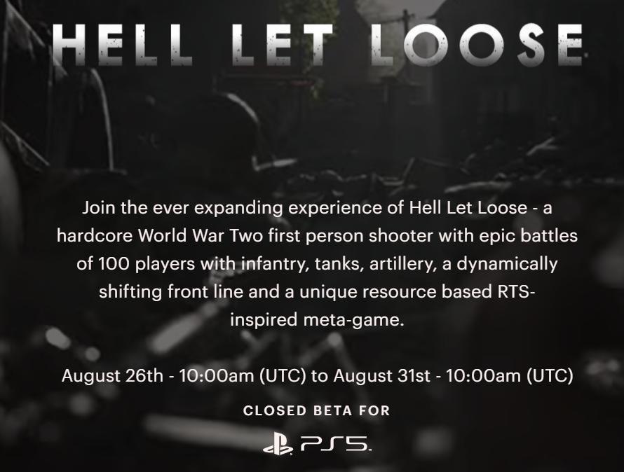 《人间地狱》本周PS5端开启封闭内测 主机版年内正式发售