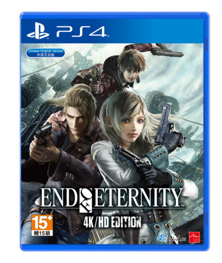 《END OF ETERNITY 4K/HD EDITION》PS4中文版上市