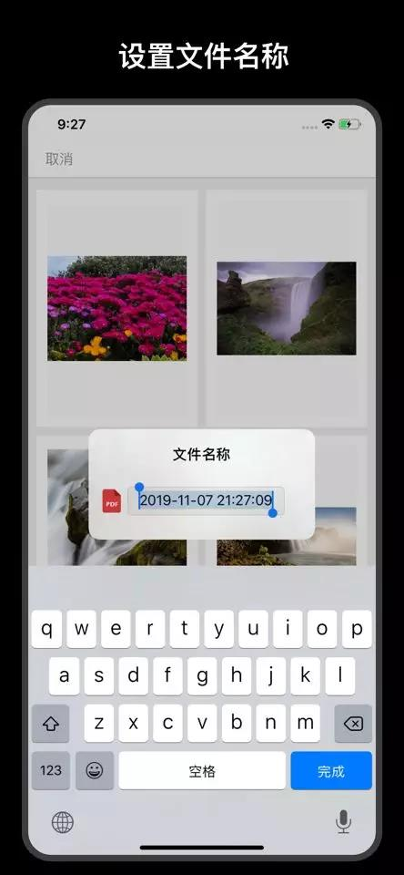 造作PDF2.jpg