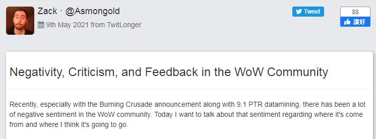 FF14新玩家突然急增  提升欧美服务器玩家人数上限