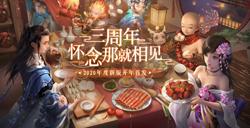 《镇魔曲》新版本鼠年春节福利大派送   千元京东卡等你来拿!