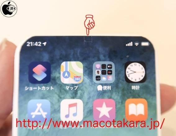 苹果全新iPhone模型曝光 无刘海真全面屏