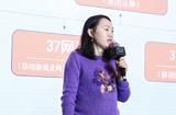 FBEC2019   三七互娱副总裁黄小娴:以创新树标杆,以匠心锻精品