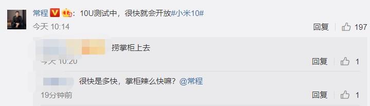 小米宣布:小米10/11适配《王者荣耀》90帧模式