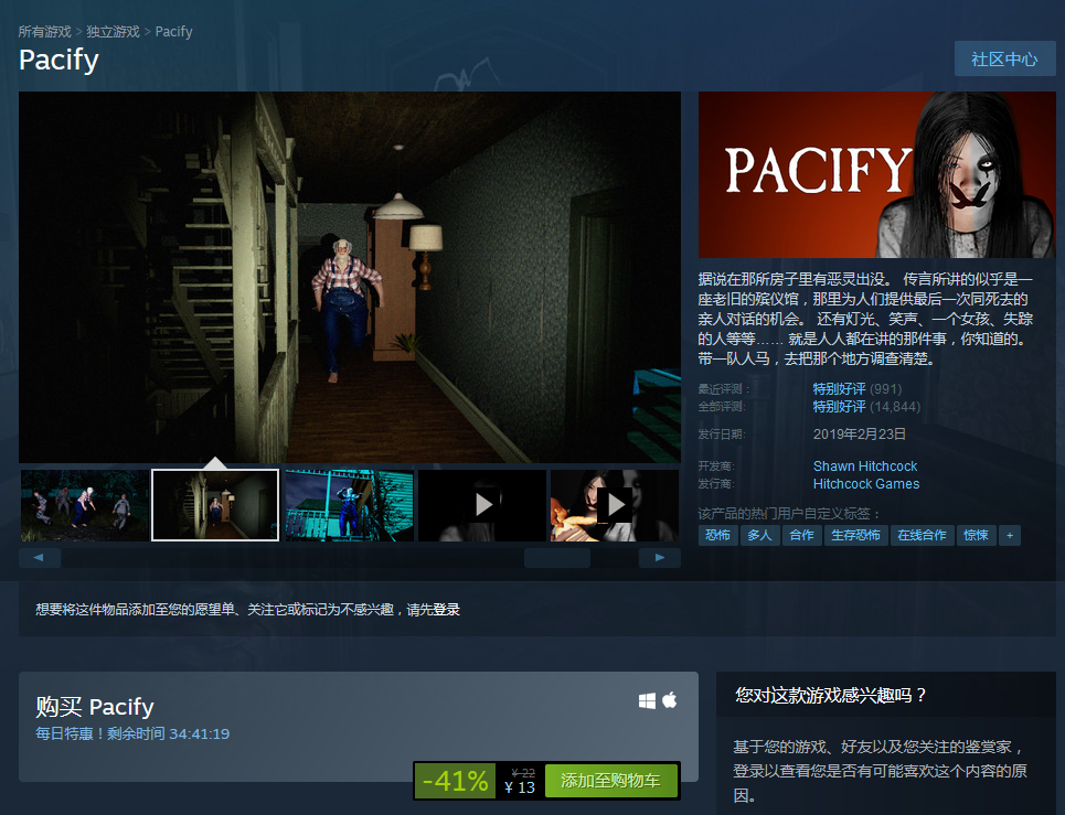 Steam今日特惠:《核爆RPG:末日余生》新史低