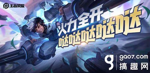 王者�s耀12月31日英雄碎片商店更新表英雄碎片怎么�Q好