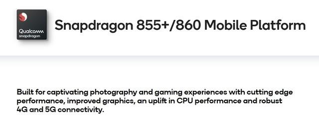 骁龙860与骁龙780G发布-3.jpg