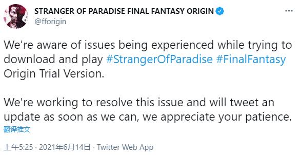 《最终幻想:起源》翻车  体验版无法下载游玩