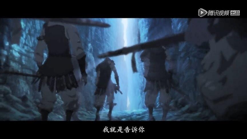 《盗墓笔记》秦岭神树篇动画 定档4月4日播出