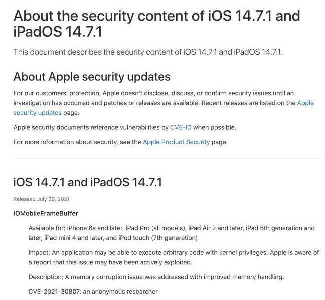 iOS 14.7.1正式版需要更新吗-2.png