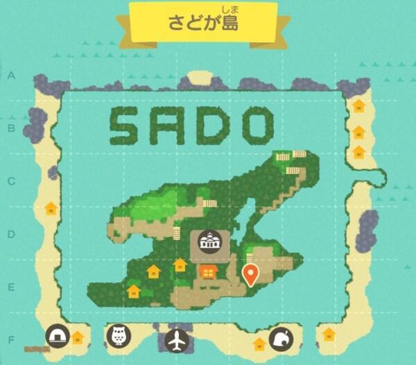《集合啦!动物森友会》日本名胜佐渡岛12月10日开岛