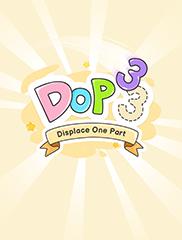 DOP 3游戏攻略