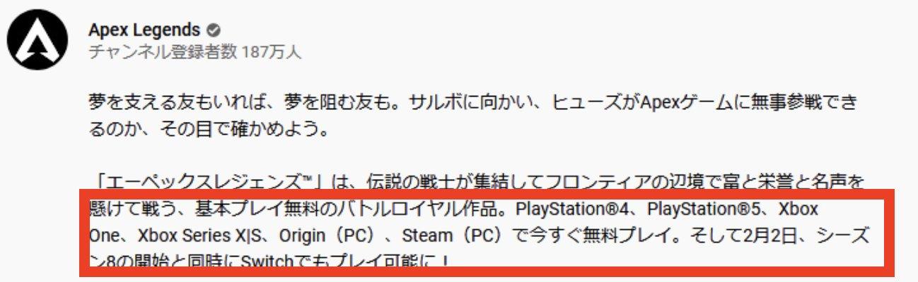 《Apex英雄》Switch版有望2月2日发售