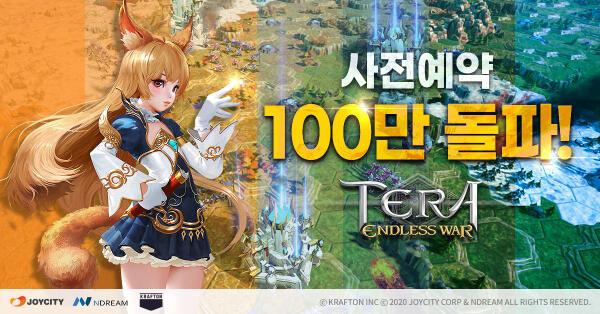 《Tera:无尽之战》手游11月3日双平台正式开战