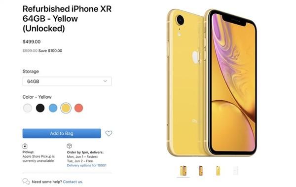 苹果美国官网iPhone XR官翻机开卖 3500元起