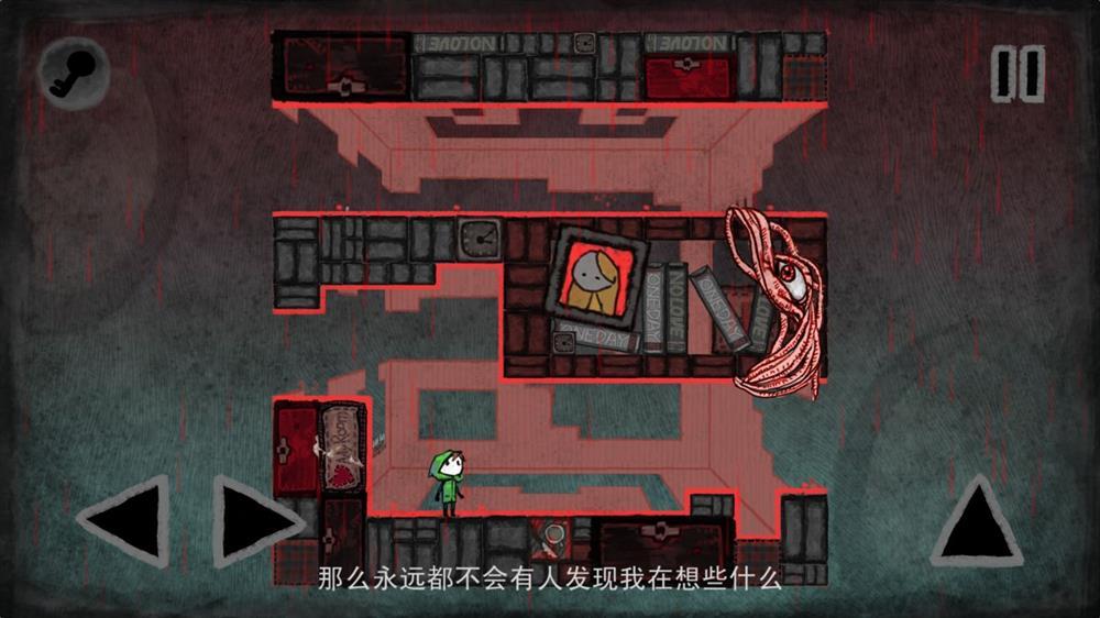 游戏日推荐  深入梦魇开启一段救赎之旅《迷失立方》