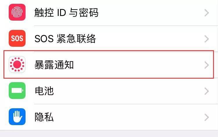 iOS 12.5.1正式版怎么样-2.jpg