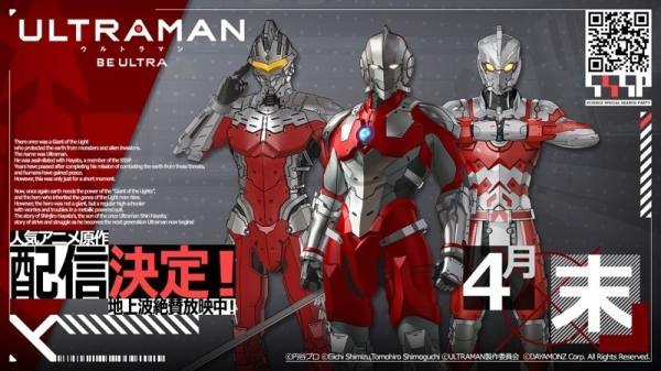 人气动画改编手游《Ultraman:Be Ultra》4月底推出