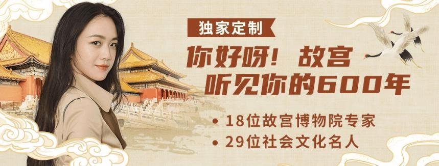 """懒人畅听网络音频""""好戏连台""""让中国传统文化沁人心"""