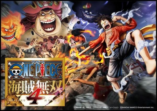 《One Piece 海贼无双4》线上多人任务公开