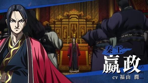 《王者天下》TV动画第3季 最新预告公开