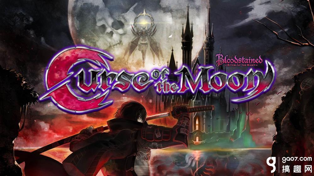 《赤痕:月之诅咒》销量超60万份_NS玩家贡献一半