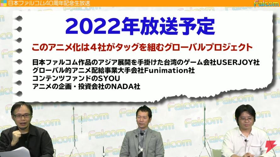 Falcom《闪之轨迹》系列改编动画2022年推出