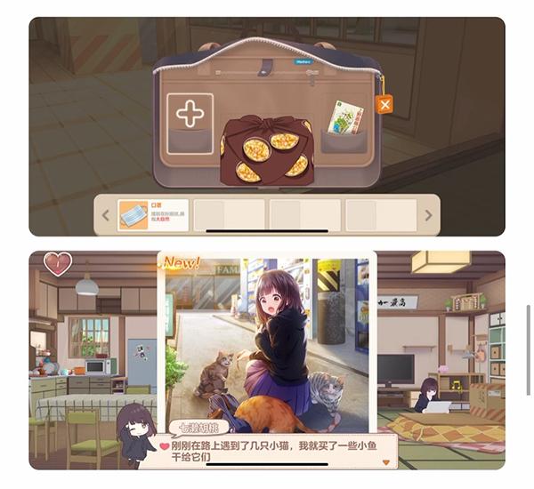 胡桃日记-2.jpg