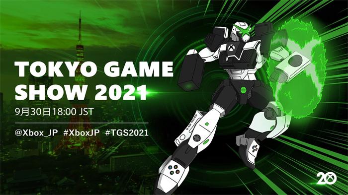 Xbox发布2021年TGS安排.jpg