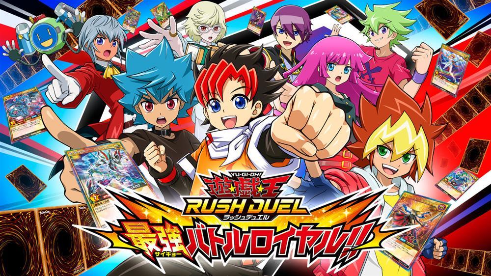 《游戏王Rush Duel:最强大逃杀》试玩Demo发布