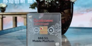 盘点牛年春节后骁龙 888安卓手机型号  哪款最值得买