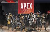 《Apex英雄》亡灵传家宝上线  将于6月29日开始