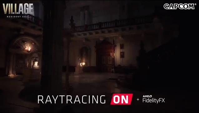 AMD宣布与PC《生化危机8》合作 支持光追及FidelityFX