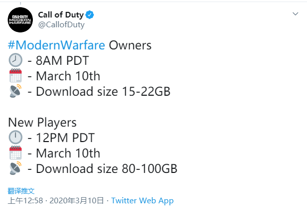 COD16吃雞模式《使命召喚:戰區》公布 免費游玩
