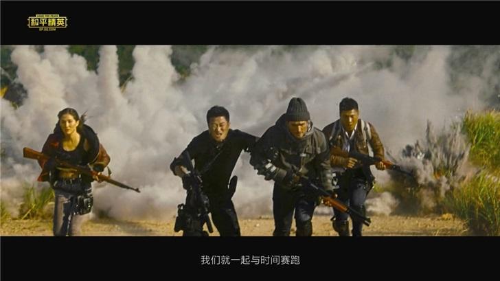 吴京出演腾讯《和平精英》年度大片 男性荷尔蒙爆发