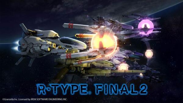 《R-Type Final 2》最新作2021年春季推出