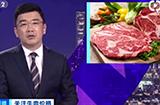 牛肉价格连续9周上涨,你还买得起肉吗?