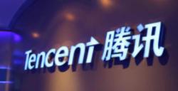 广东通信管理局整改违规APP   腾讯7款App侵害用户权益