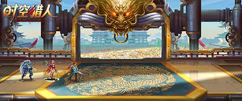 时空猎人年度大版本发布,首届全国天梯赛开战!