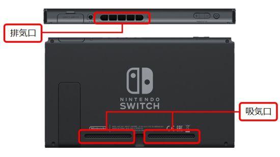 Switch夏天小心过热.jpg