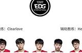 LPL夏季赛首日首发名单展示,EDG和WE打响揭幕战