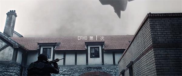 CFHD今日全面开放  梦回3亿鼠标的枪战梦想