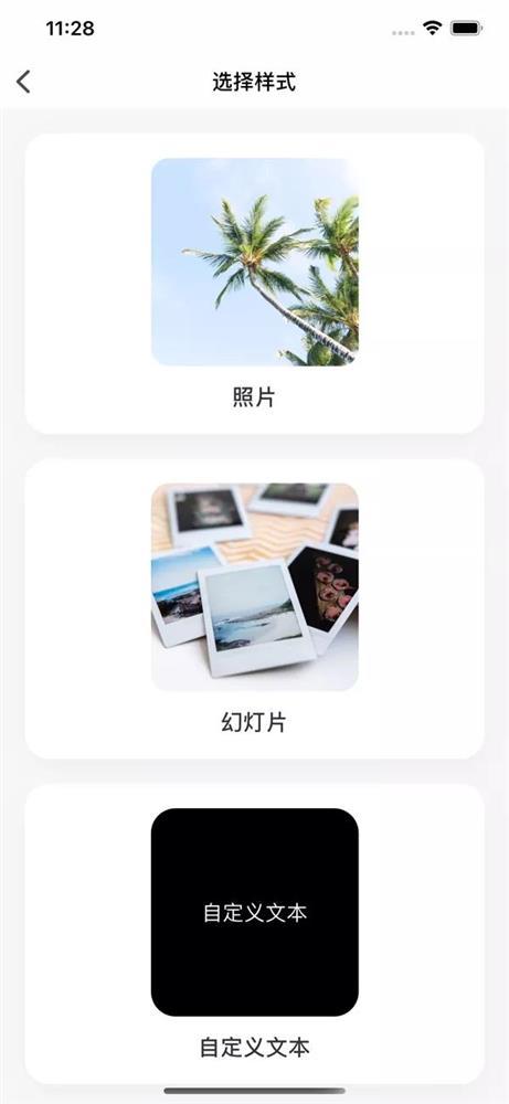 X小组件2.jpg