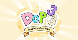 DOP 3游戏攻略  DOP 3全关卡攻略大全