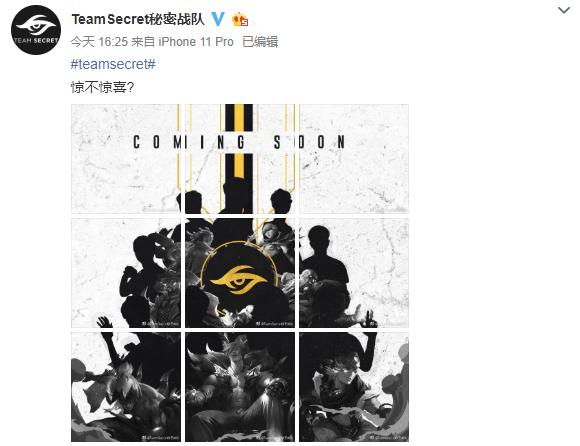 TeamSecret战队:将成立《英雄联盟》分部